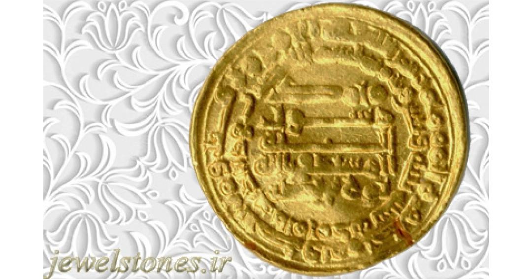 سکه طلایی دوره سامانیان