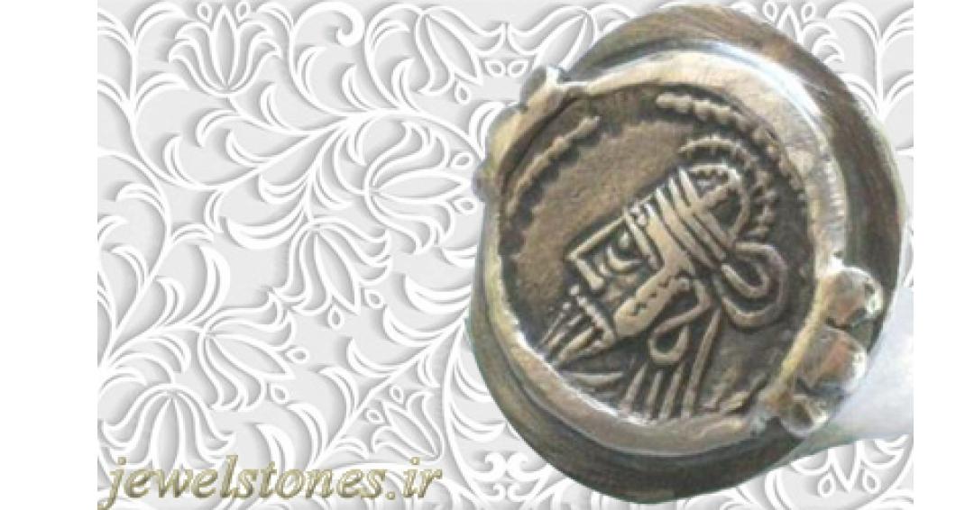 انگشتر پادشاهی اشکانی
