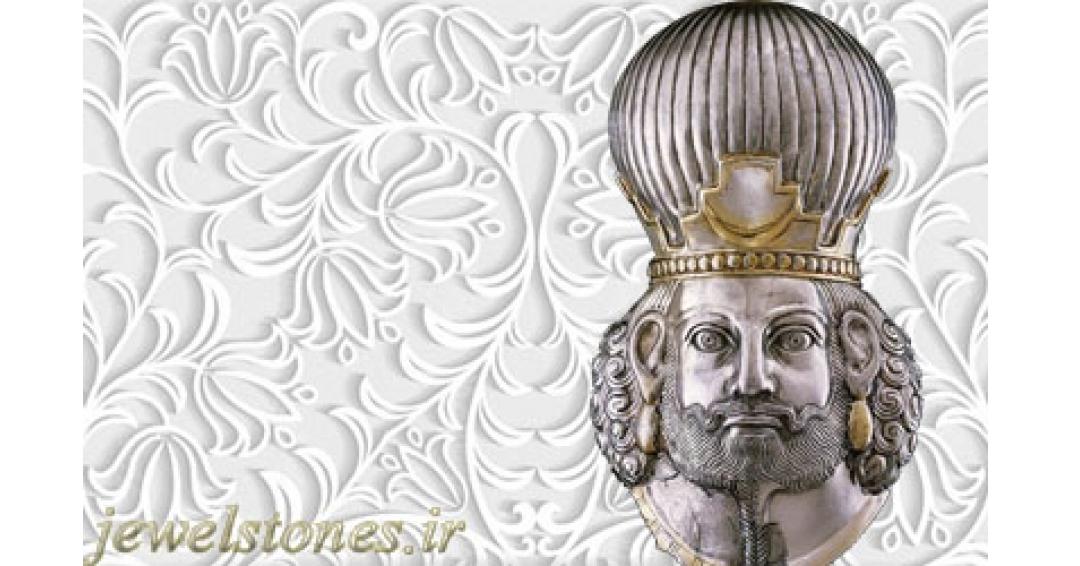 سردیس شاپور دوم ساسانی